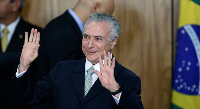 Мишел Темер обяви, че няма да се кандидатира отново за президент на Бразилия