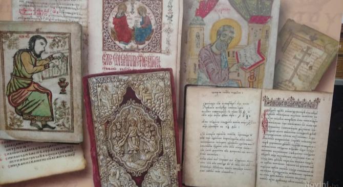 Българските ръкописи пазят тайната на изяществото (видео)