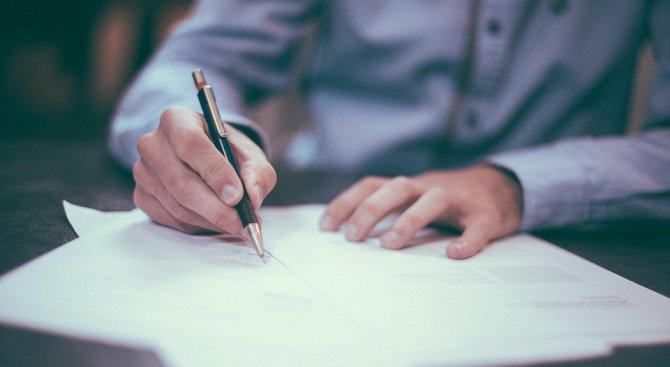 Днес не подписвайте договори и не сключвайте сделки!