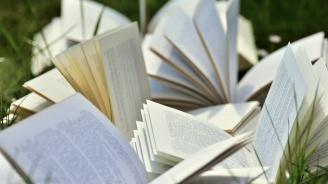 Тържествен парад на книгата се състоя в Перник