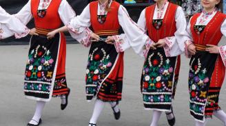 Опит за рекорд на Гинес в Плевен с 65 автентични български хора