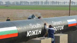 """""""Газпром"""" няма да иска обезщетение за """"Южен поток"""" от България в сделка с ЕК по антимонополно дело"""