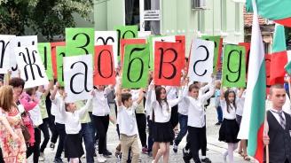 България отбеляза Деня на азбуката, просветата и културата (снимки)
