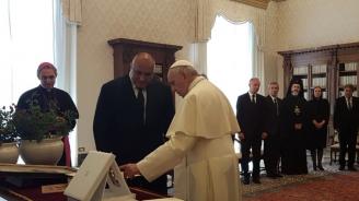 Борисов покани папа Франциск в България. Той си написал на листче да се подготви визитата му у нас (обновена+снимки+видео)