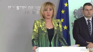 Мая Манолова: Десетки български граждани са застрашени от сериозни присъди и глоби в Гърция (видео)