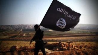 Ирак започна офанзива за превземане на бастион на Ислямска държава
