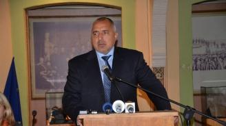 Премиерът Бойко Борисов пристигна в Киев
