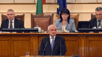 Димитър Главчев: Бойко Борисов ще защитава националните интереси в Русия