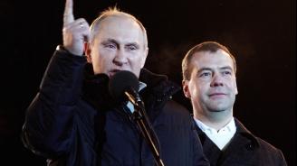 Путин към новия кабинет: Покажете модерен стил на управление
