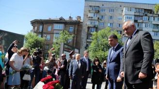 Борисов: България  е единствената държава, спасила своите евреи (снимки)