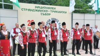 Традиционният Странджанско-тракийски събор се провежда край Средец (снимки)