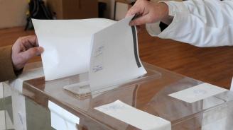 Балотажът в Галиче завърши с почти 66% избирателната активност