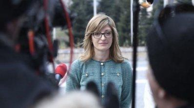 ЕС е най-големият донор на ООН, заяви Екатерина Захариева в Буенос Айрес