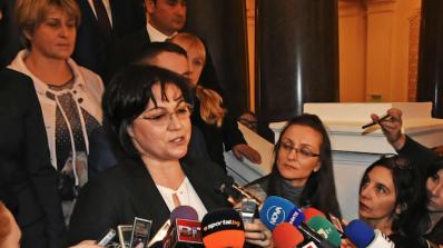 Корнелия Нинова: Начинът, по който Таско Ерменков е представил информацията за нас е неправилен