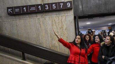 Лиляна Павлова ще открие Деня на отворените врати в НДК