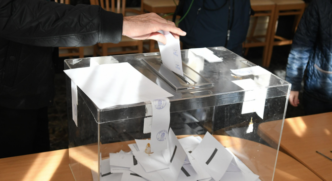 Кандидатът на БСП спечели балотажа за кмет на община Макреш