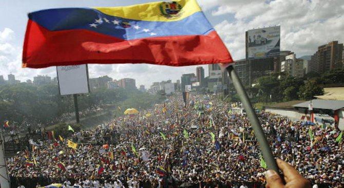 ЕС призова за нови президентски избори във Венецуела