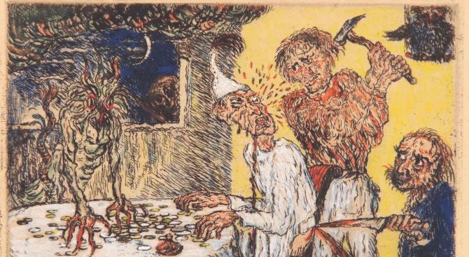 Изложбата  на гениалния белгийски художник Джеймс Енсор с безплатен вход за жители и гости на София