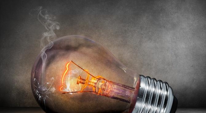В КЕВР обсъждат цените на тока