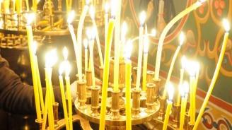 Почитаме Свети Дух