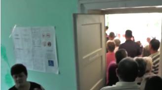 От БСП искат касиране на изборите в Галиче
