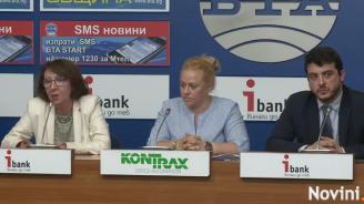 """От фондация """"Псориазис"""" скочиха срещу НЗОК (видео)"""