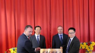 Румен Порожанов и китайският му колега Хан Чанфу отриха офис за електронна търговия със селскостопански продукти
