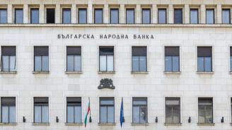 БНБ отчита намаляване на брутния външен дълг през март