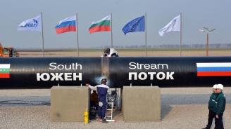 """Руска медия: Москва може да се върне към """"Южен поток"""""""