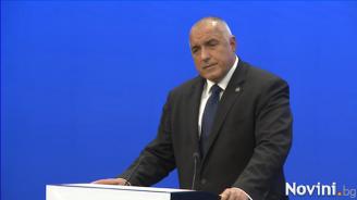 Посещение на министър-председателя Бойко Борисов в Русия