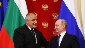 """Медии в Москва: Газопроводът """"Турски поток"""" ще мине през България"""
