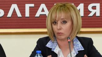 """Манолова стартира кампанията """"Без такса в детските градини"""" (видео)"""