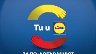 Хиляди деца и родители спортуват активно благодарение на клиентите на Lidl