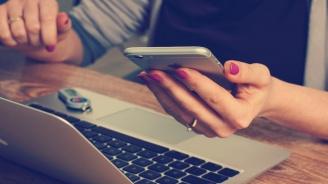Епъл представи иновации и мерки за по-голяма защита на личните данни