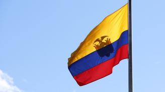 Външният министър на Еквадор ще е следващия председател на Общото събрание на ООН