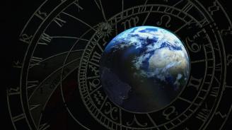 Днес сме под влиянието на най-разнородни звездни влияния