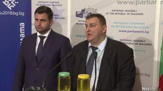 Евродепутати показаха разликата в горивото между нашия пазар и този в Европа (снимка+видео)