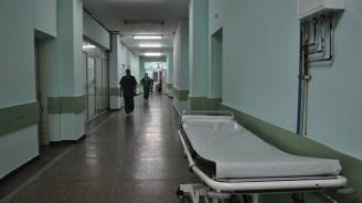 Седмица на отворените врати организират в пернишката болница