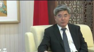 Китайският посланик у нас: България е важна за Китай като врата между Европа и Азия
