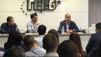 """Цветанов присъства на представянето на книгата на Симеон Дянков """"Накъде върви Европа"""" (снимки)"""