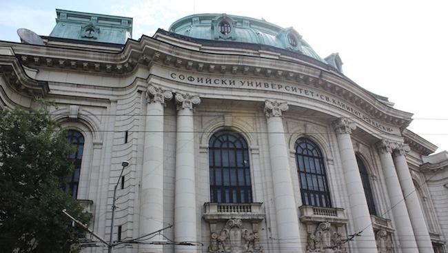 Изпитът по история на България за кандидат-студенти в Софийския университет е на 16 юни