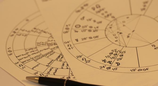 Астро: Време на интелектуален подем