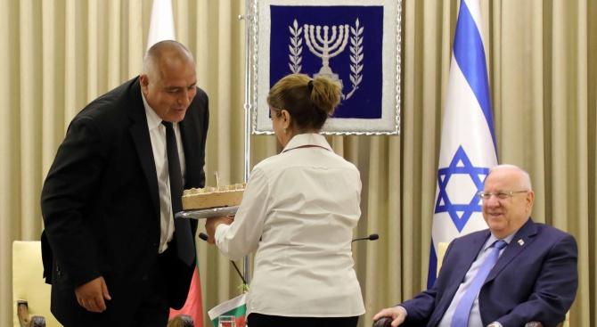 Президентът на Израел поздрави Борисов с ЧРД (снимки+видео)