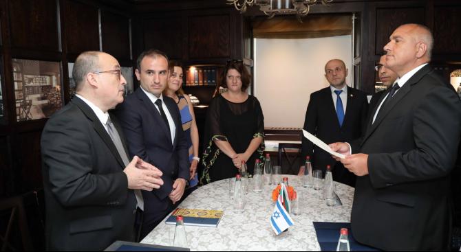Борисов се срещна с президента на Световния еврейски  комитет Роналд Лаудер