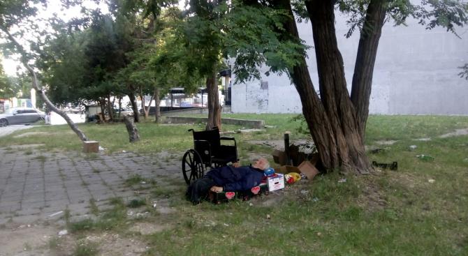 Бездомникът инвалид бе открит от брат си, който го издирвал 20 години