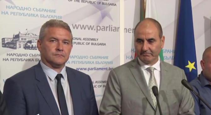 От ГЕРБ събраха 20 000 лева за рождения ден на Бойко Борисов. Вижте какво ще направи премиерът с тях (видео)