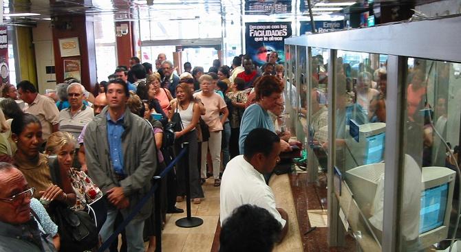 Годишната инфлация във Венецуела е достигнала близо 25 000 процента