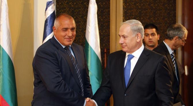 Продължава визитата на Борисов в Израел