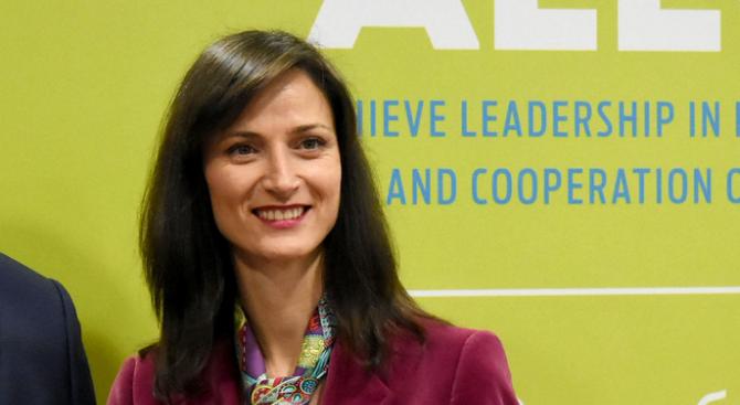 Мария Габриел ще обсъжда дигиталната свързаност и обмен между публичните администрации на форум в София