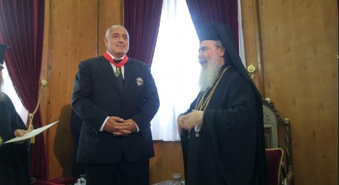 Патриарх Теофилос Трети удостои Бойко Борисов с Орден на рицаря Ерусалим (снимки)